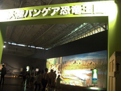 2012-09-10_5580.jpg