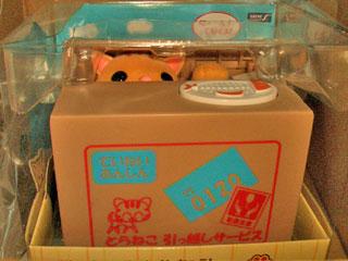 neko-tyokinbako2010-12-08_4.jpg